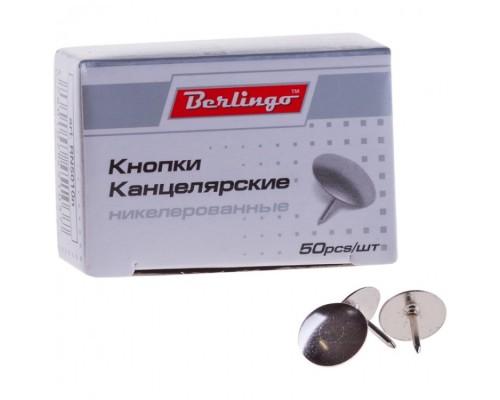 Кнопки Berlingo никель 50шт