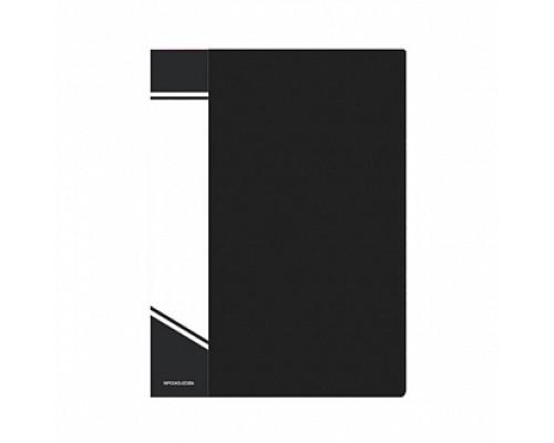 Папка 20 файлов InФормат А5 черная NP01А5-20k