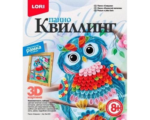 Квиллинг Панно Совушка Квл-023