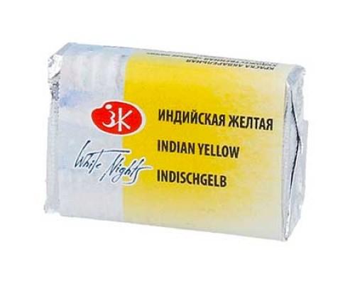 Акварель индийская желтая кювета 1911228
