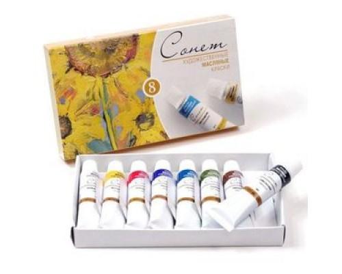 Набор масляных красок Сонет 8*10мл 2641098