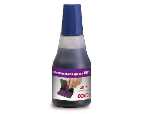 Краска штемпельная Colop 801 25мл фиолетовая