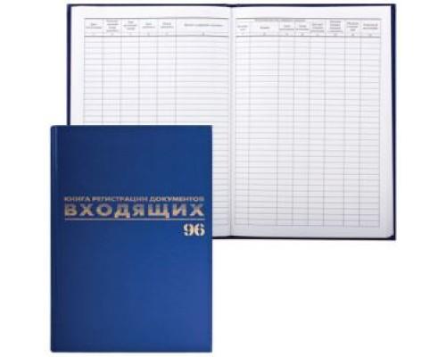 Журнал регистрации входящих документов А4 96л Brauberg
