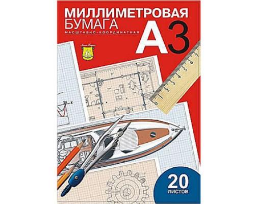 Бумага масштабно-координатная А3 20л ПМ/А3 Лилия Холдинг