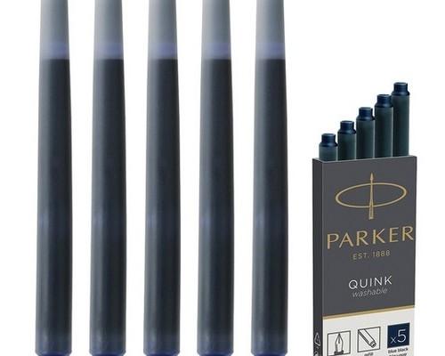 Баллончики PARKER Cartridge Quink тем-синие 1950385
