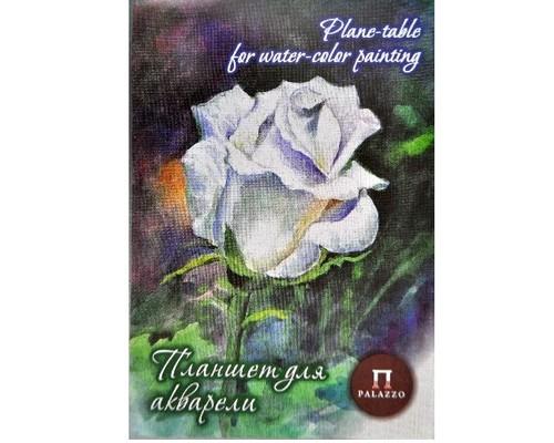 Планшет для акварели А4 20л Белая роза 260г палевая Лен ПЛБР/А4