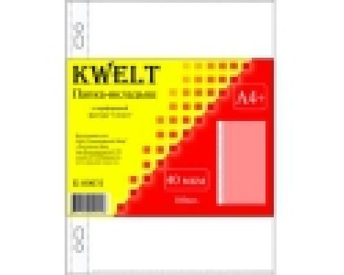 Файл А4 Kwelt 40мкм глянцевый К-00031