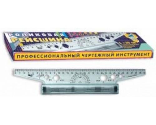 Рейсшина Пчелка роликовая 30 см УЧП-30