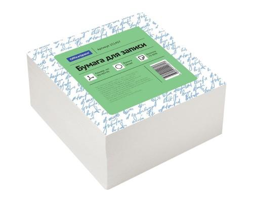 Блок бумаги Спейс 9*9*4,5см белый 251457