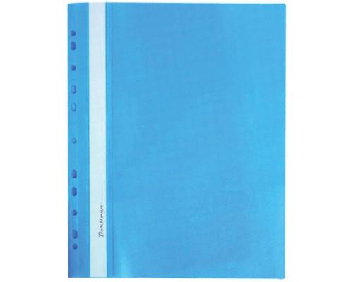 Скоросшиватель Berlingo с перф 180мкм синий