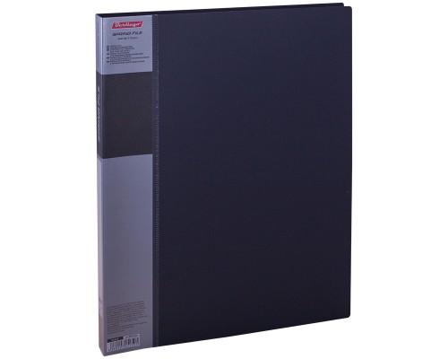Папка-скоросшиватель Berlingo 17мм 700мкм черная