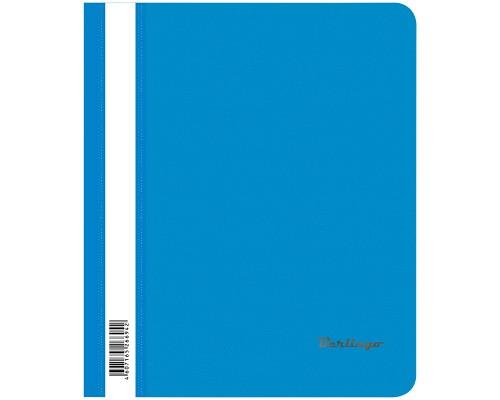 Скоросшиватель Berlingo А5 180мкм синий