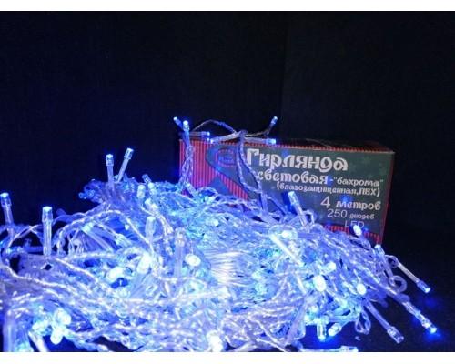 Гирлянда В 250 led бахрома синий прозр.пр 4м 394