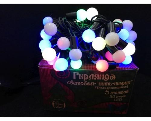 Гирлянда В 50 led шнурок мульти Шарик 1,8см черн.пр каучук влагозащитная 410