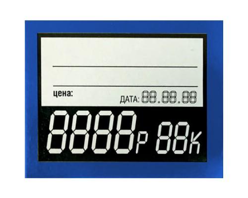 Ценник картонный 55*40мм с 4-мя цифрами гориз 100шт/уп307