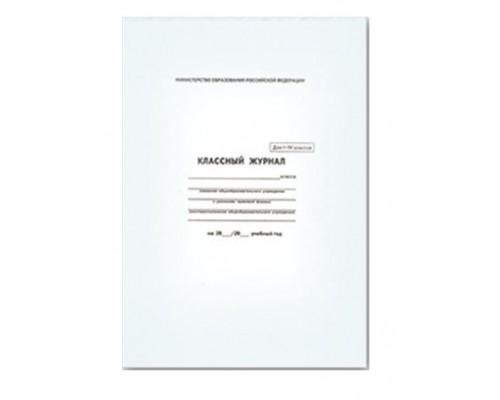 Классный журнал 1-4кл офсет Феникс 5191