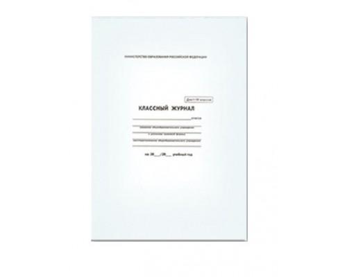 Классный журнал 5-9кл офсет Феникс 5192
