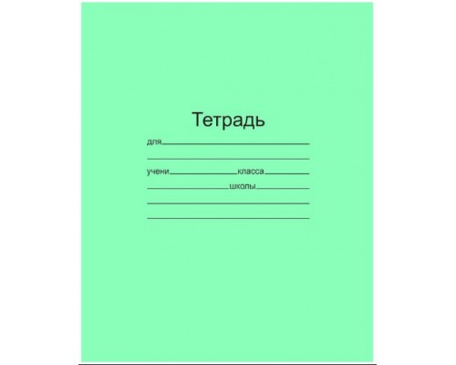 Тетрадь 18л Маяк клетка
