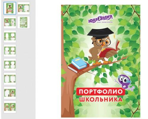 Портфолио Brauberg ШКОЛЬНИКА 16л внутренний блок 14 разделов ОКРУЖАЮЩИЙ МИР ЮНЛАНДИЯ, 129899