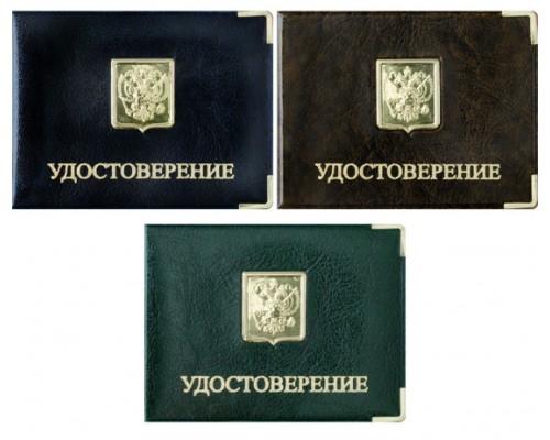 Обложка для удостоверения ПВХ шильд Герб тис.золото 251113