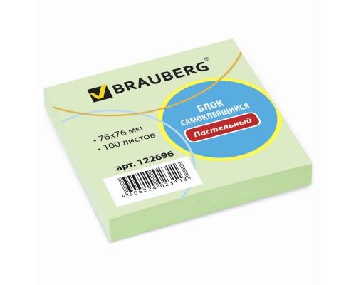 Бумага с клеевым краем Brauberg 76х76мм 100л зеленый 122696