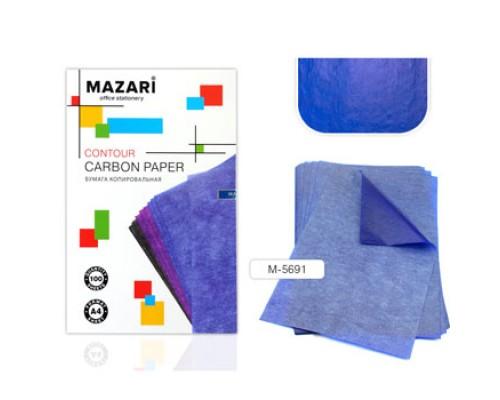 Копировальная бумага Mazari А4 100л синяя М-5691