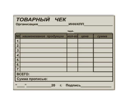 Товарный чек А6 100л газетка
