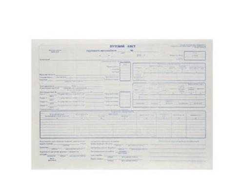 Путевой лист грузового авто А4 100л газетка 4С
