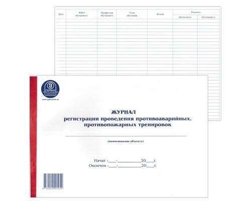 Журнал регистрации проверки знаний работников по охране труда А4 48л