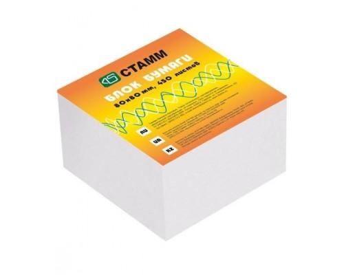 Блок бумаги Стамм 8*8*5см белый Эконом 65г/м2 Б350