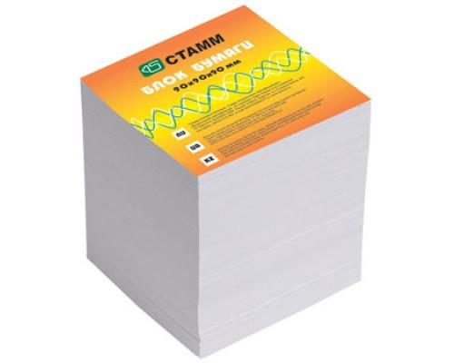 Блок бумаги Стамм 9*9*9см белый Эконом
