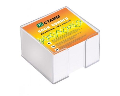 Блок бумаги Стамм 8*8*5см белый Эконом Офис 65г/м2 в пл.боксе Б359