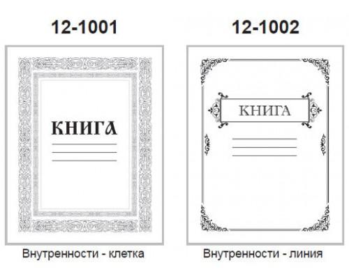 Книга амбарная 80л линия газетка мелов.карт.обл АК-2 КП