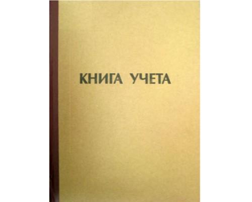 Книга учета 96л А4 УДП крафт клетка газетка сшивка