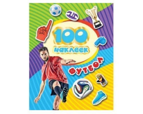100 наклеек Футбол (синяя) Росмэн