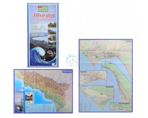 Карта (буклет) Абхазия