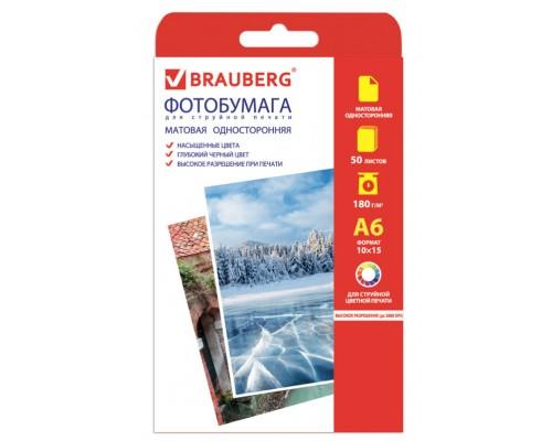 Фотобумага BRAUBERG А6 матовая 180г/м2 50л 10*15 односторонняя 363127