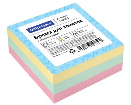 Бумага с клеевым краем Спейс 76*76мм 300л 3 цвета