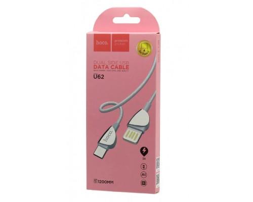 Кабель USB Type-C Hoco U62 2,4А 1.2м серебристый