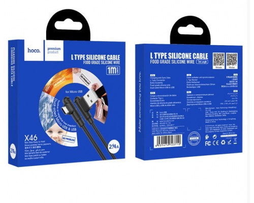 Кабель USB Micro V8 Hoco X46 2,4А 1м черный