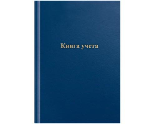 Книга учета 96л А4 Спейс клетка офсет бумвинил синий