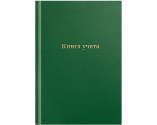 Книга учета 96л А4 Спейс 200*290мм клетка бумвинил зеленый блок офсетный