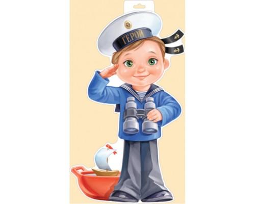 Плакат ИмП 933 Моряк мальчик 29.644.00