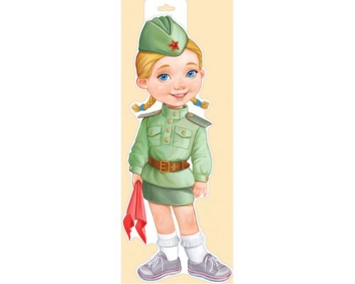 Плакат ИмП 933 Пехота девочка 29.649.00