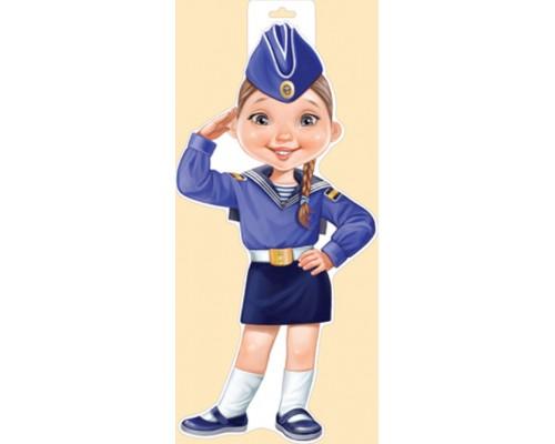 Плакат ИмП 933 Моряк девочка 29.652.00