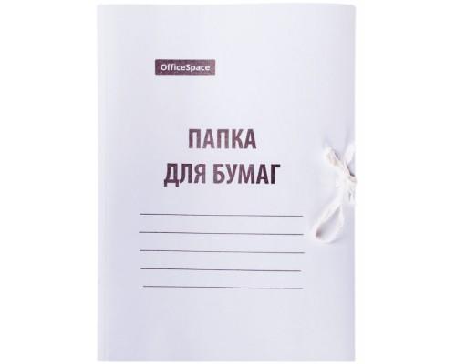 Папка для бумаг с завязками 440 г/м2 белая мелов Спейс