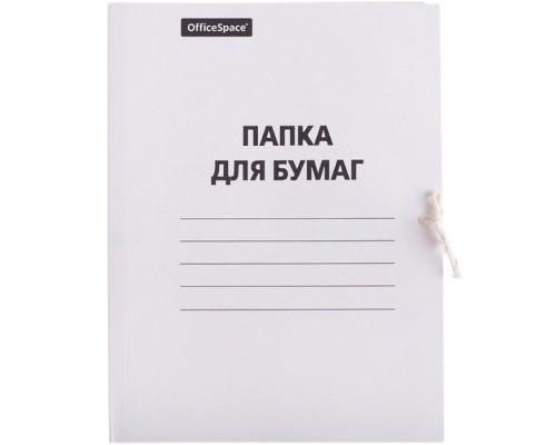 Папка для бумаг с завязками 380 г/м2 белая немелов Спейс