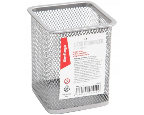 Подставка Berlingo Steel&Style металл квадрат серебро BMs_41111