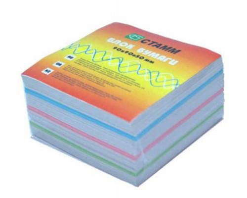 Блок бумаги Стамм 9*9*5см цветной Эконом