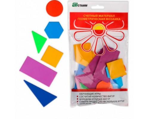 Набор Счетных материалов Геометрическая мозаика Супер эконом Стамм ДМ03